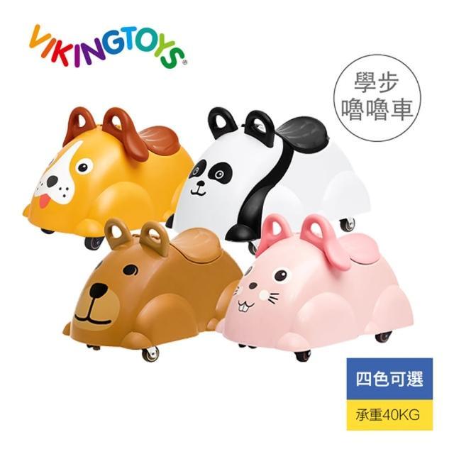 【Viking Toys】動物好友收納學步嚕嚕車/四款可選(國際認證大容量收納)
