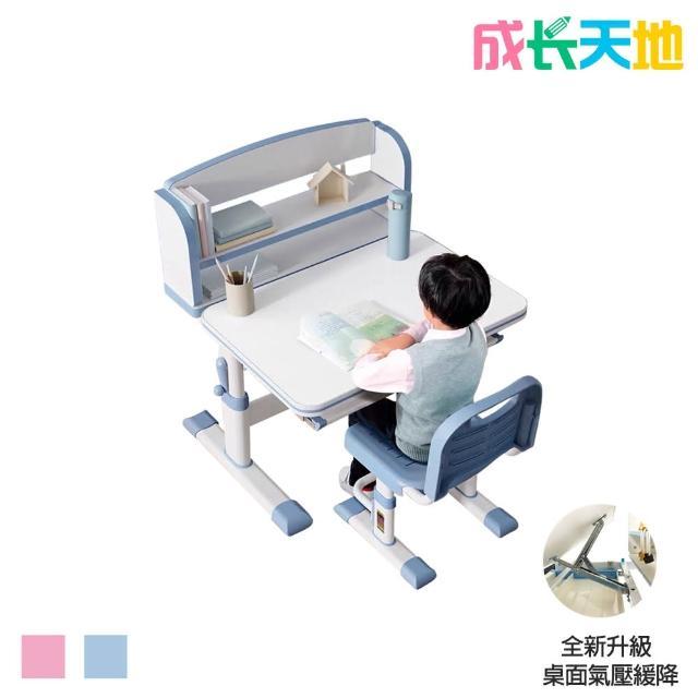 【成長天地】兒童書桌椅 80cm桌面 手搖升降桌椅 兒童桌椅(DK304)