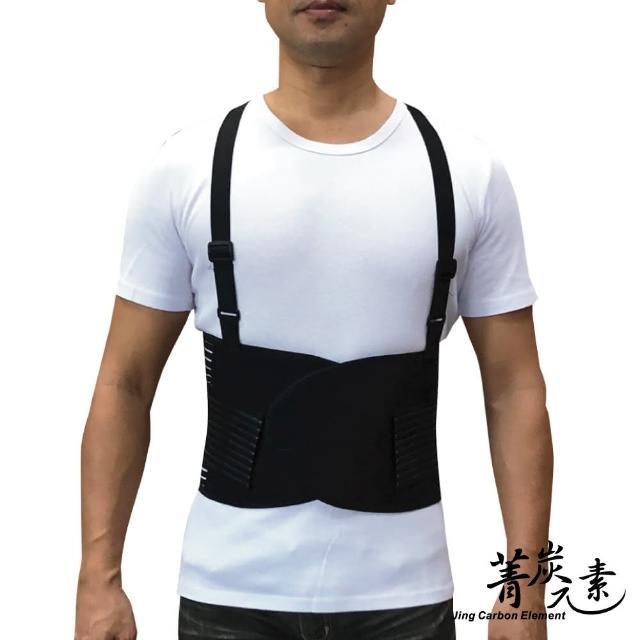 【菁炭元素】挺立開肩工作透氣護腰帶(1件組)