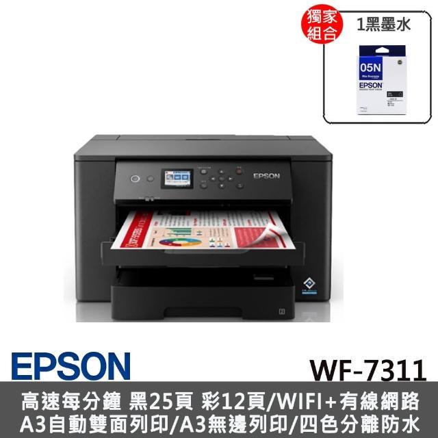【獨家】贈1黑墨水(T05N)【EPSON】WF-7311網路高速A3+設計專用印表機(雙面列印/四色防水)