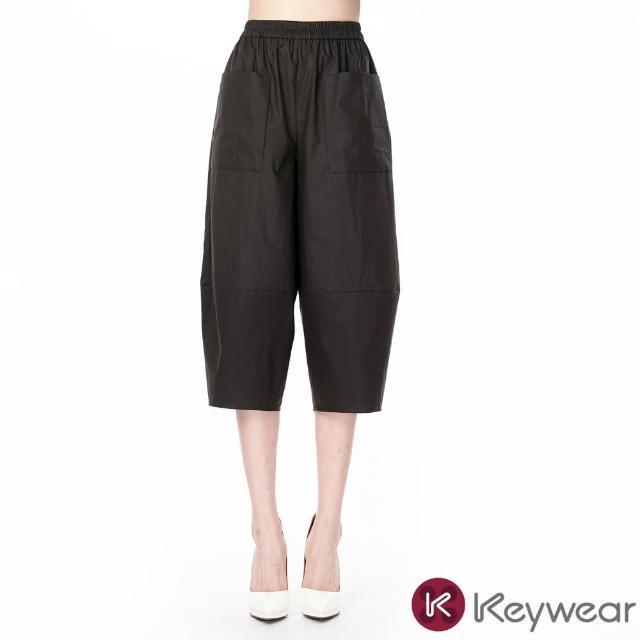 【KeyWear 奇威名品】高密度棉氣球七分褲