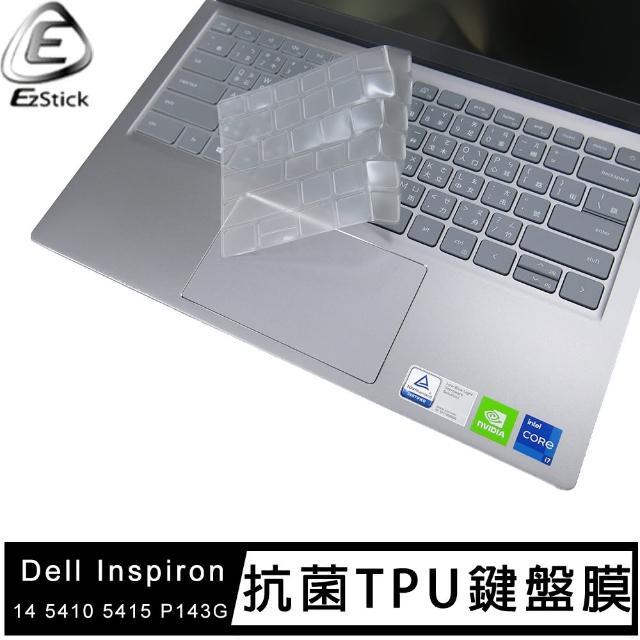 【Ezstick】Dell Inspiron 14 5410 5415 P143G 奈米銀抗菌TPU 鍵盤保護膜(鍵盤膜)