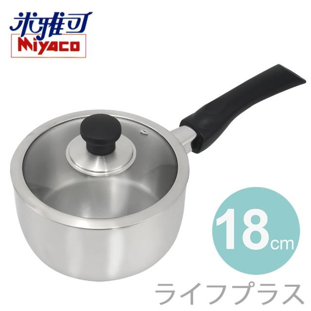 【米雅可】316不鏽鋼品味七層複合金片手鍋-18cm-1入