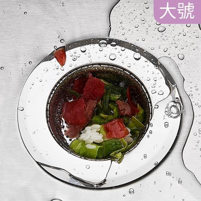 【Dagebeno】不鏽鋼廚房水槽排水口防堵塞過濾網落水頭(大)