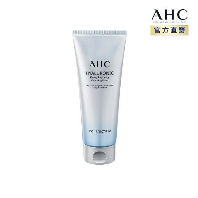【AHC】超能玻尿酸保濕肌亮系列_潔顏乳150ML