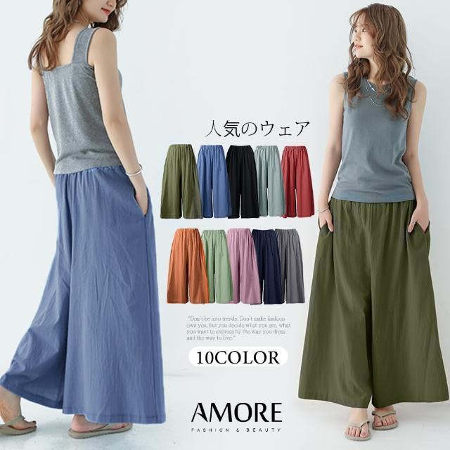 【Amore】日韓棉麻文青多色大寬褲(顯高顯瘦質感新上市)