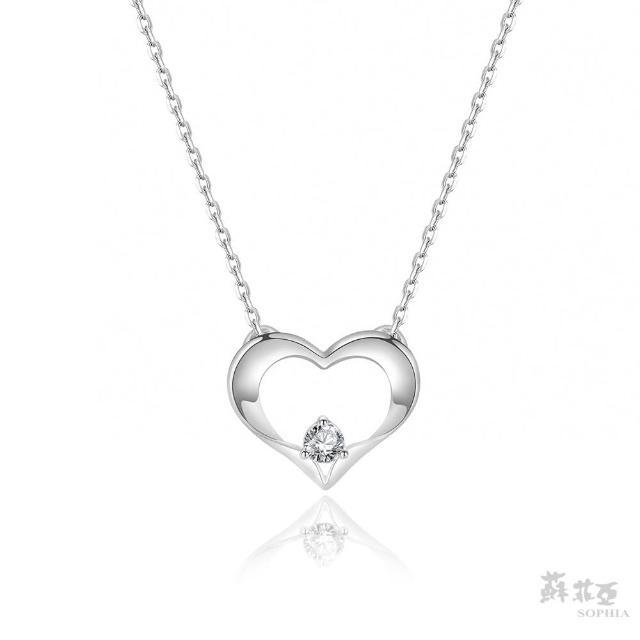 【蘇菲亞珠寶】愛戀芳心 14K白金 鑽石項鍊