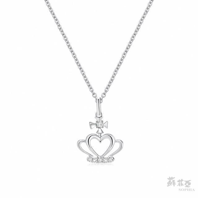 【蘇菲亞珠寶】安卡拉 9K白金 鑽石項鍊