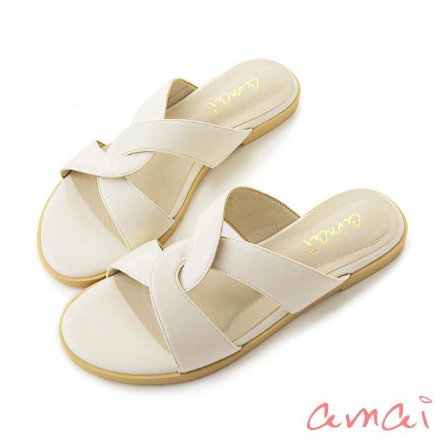 【amai】韓系復古交叉拖鞋(杏)
