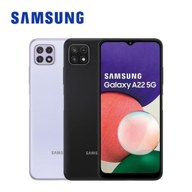 【SAMSUNG 三星】Galaxy A22 5G 4G/128G 智慧型手機