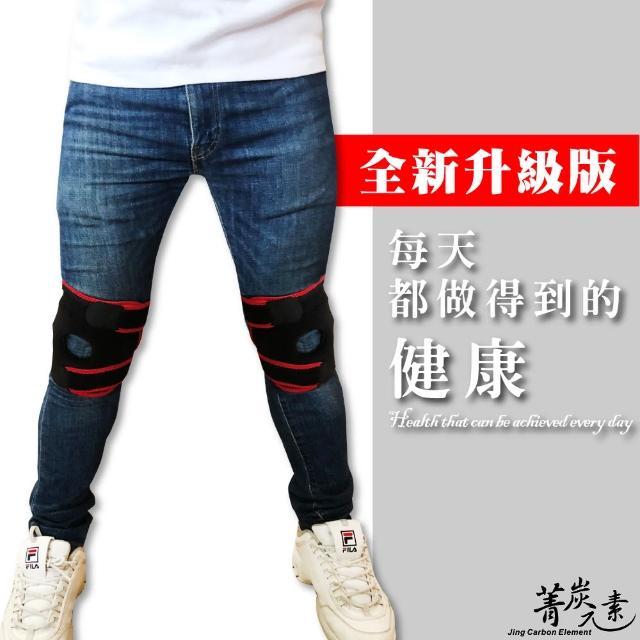 【菁炭元素】鍺能量x竹炭兩段式黏扣活動護膝 1件組(全新升級版-電視節目推薦)
