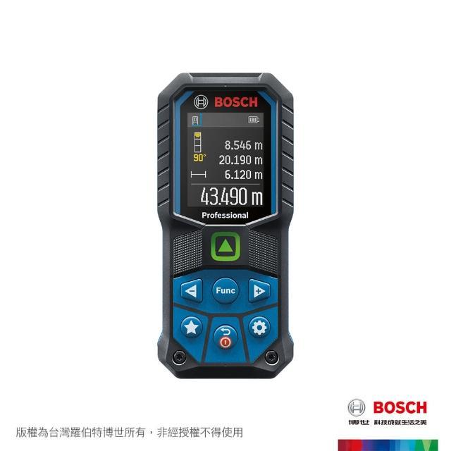 【BOSCH 博世】50米綠光雷射測距儀(GLM 50-23 G)