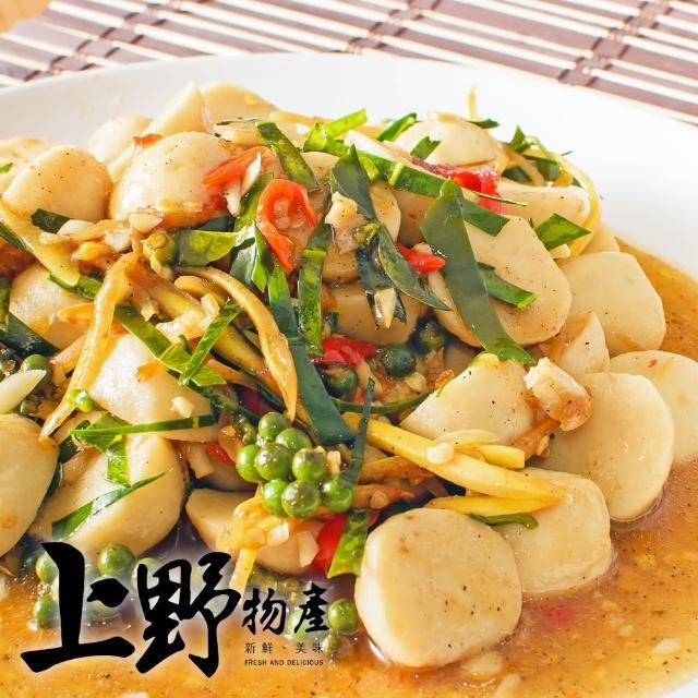 【上野物產】南台灣風味醇香虱目魚丸 x10包(310g±10%/約14顆/包)