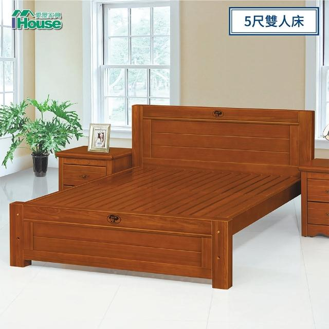 【IHouse】維瓦納 5尺實木床板雙人床