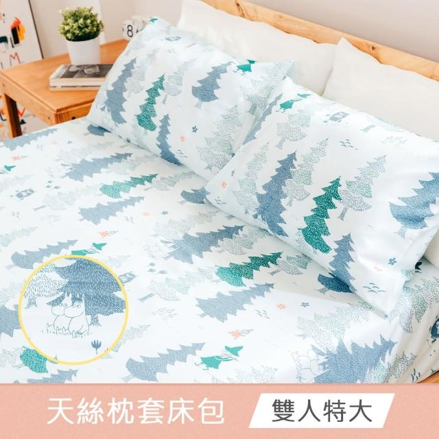 【Like a Cork】嚕嚕米Moomin森林透氣天絲枕套床包組-雙人特大(吸濕排汗 寢具 含床包*1 枕套*2)