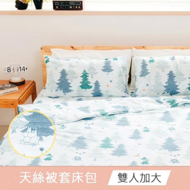 【Like a Cork】嚕嚕米Moomin森林透氣天絲被套床包組-雙人加大(吸濕排汗 寢具 含床包*1 枕套*2 薄被套*1)