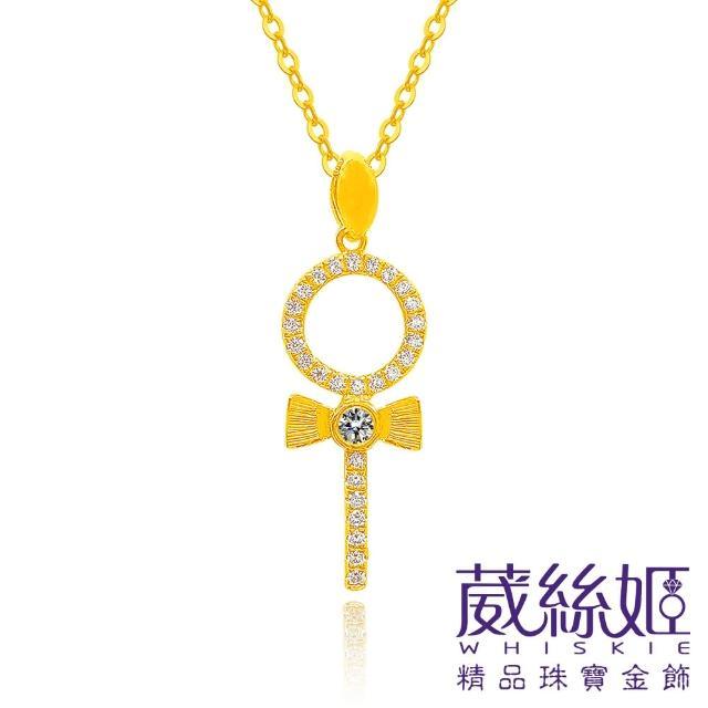 【葳絲姬金飾】9999純黃金項鍊 晶鑽魔法棒-1.03錢±3厘