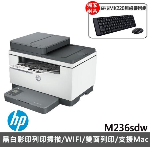 【獨家】贈羅技MK220無線鍵鼠組【HP 惠普】★LaserJet M236sdw黑色複合式印表機(9YG09A)