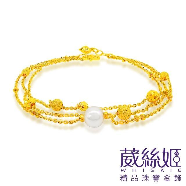 【葳絲姬金飾】9999純黃金手鍊 璀璨金珍珠-1.39錢±5厘