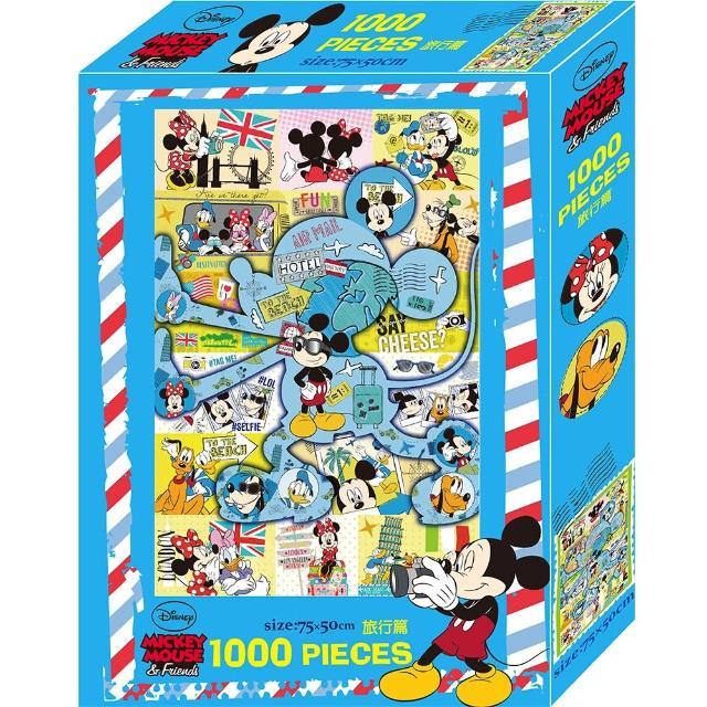 DISNEY米奇1000片拼圖盒-旅行篇