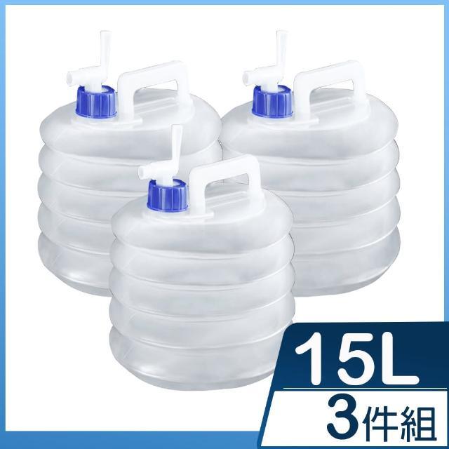 【MY LIFE 漫遊生活】大容量可折疊水桶-3件組(儲水桶)