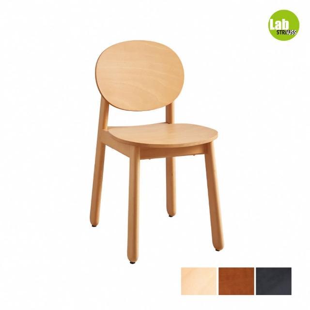 【有情門】STRAUSS Lab卡哇伊餐椅-三木色可選(製作期為10-15個工作天/實木/MIT/休閒椅/工作椅)