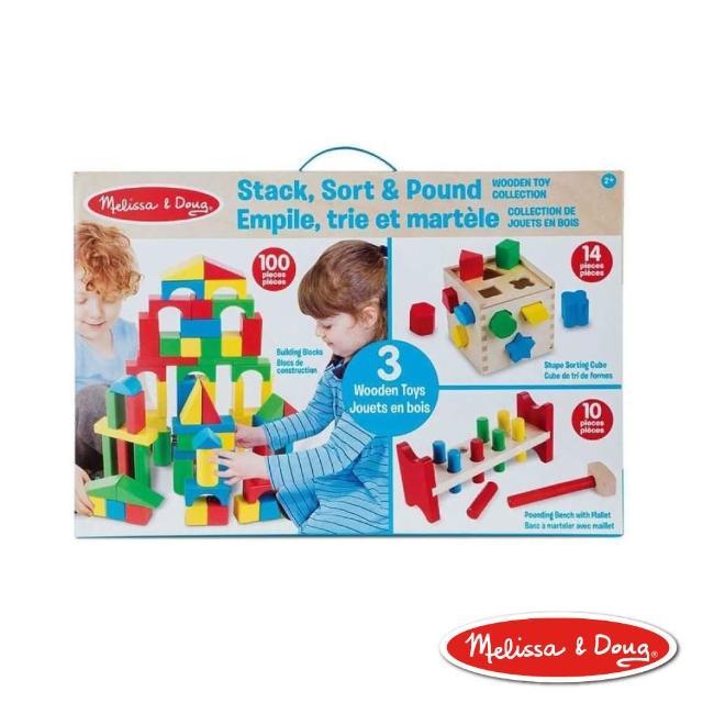 【Melissa & Doug 瑪莉莎】限定款 經典益智木玩遊戲組(124 個木製配件 變化多種玩法)