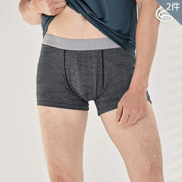 【ADISI】男wincool涼感乾爽四角內褲-合身版AUP2111147(內褲 吸濕排汗 快乾 速乾 抗紫外線 防曬)