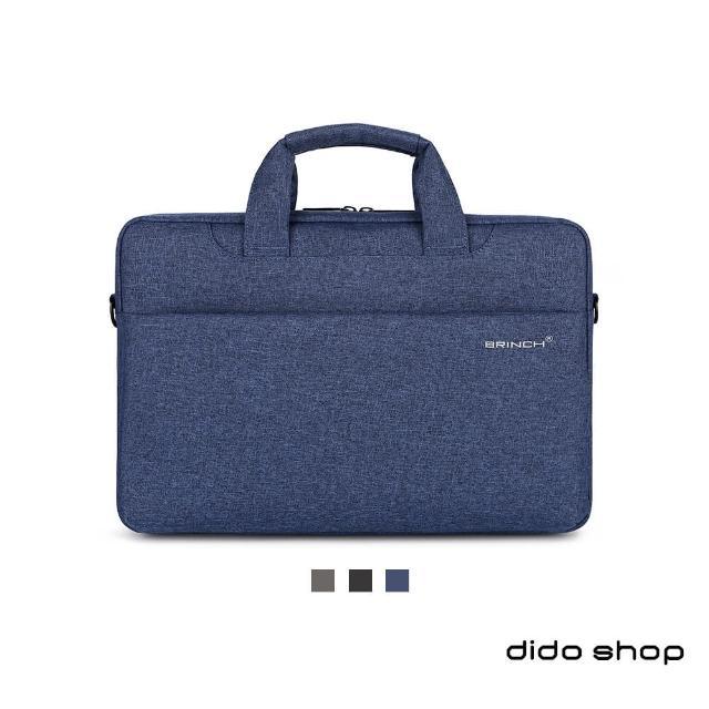 【Didoshop】14吋 卓越商務手提斜背筆電包 電腦包(CL315)