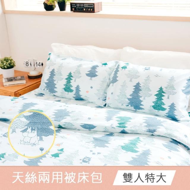 【Like a Cork】嚕嚕米Moomin森林透氣天絲鋪棉兩用被套床包組-雙人特大(寢具 含床包*1 枕套*2 兩用被*1)