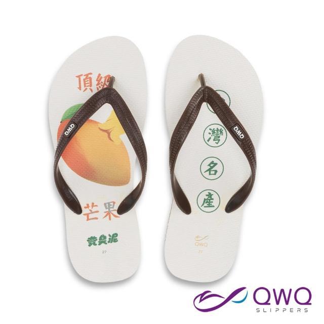 【QWQ】男款防滑夾腳拖鞋 黃臭泥人字拖鞋 海灘涼拖鞋 芒果紙箱 咖啡棕(AIHC10407)