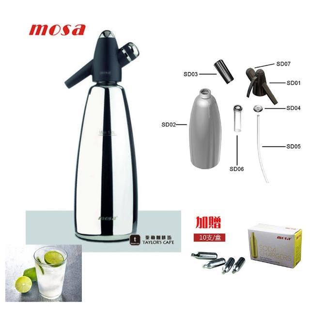 【MOSA】鏡亮面 不銹鋼 SODA 蘇打氣泡水機、氣泡水瓶槍 - 1.0L 贈氣彈 10支(SODA / CO2)