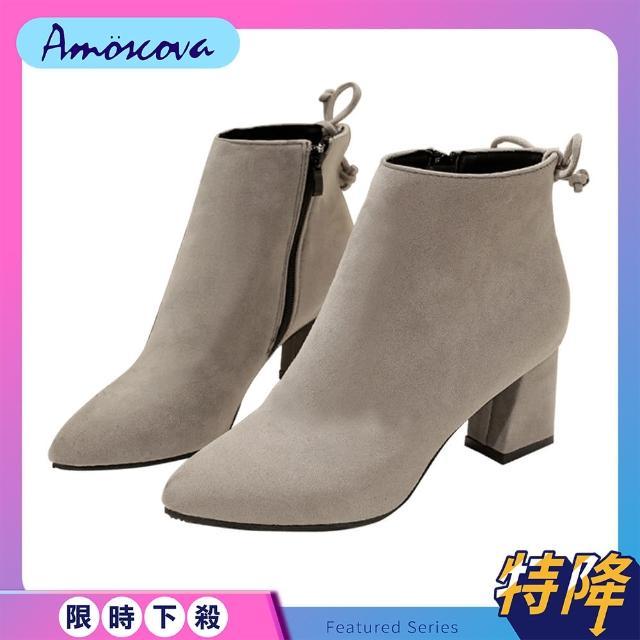 【Amoscova】女鞋 女靴 後綁帶麂皮尖頭靴 靴子 粗跟靴 中筒靴(690)