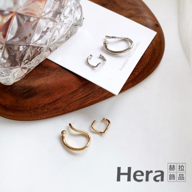 【HERA 赫拉】簡約金屬不規則小巧耳骨夾一對-2色 H11007165(不規則 百搭)