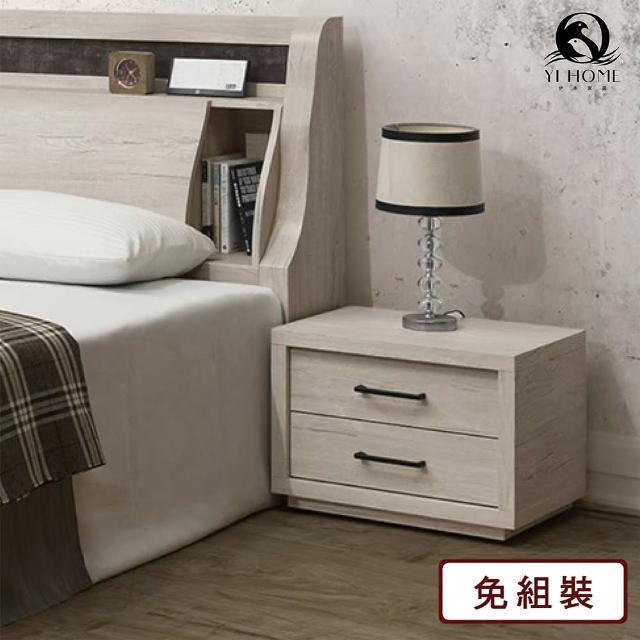 【伊本家居】尼古拉 收納置物床頭櫃 寬54cm