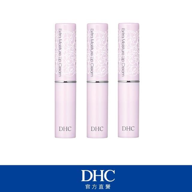 【DHC】高保濕純欖護唇膏3入組(1.5g/單入)