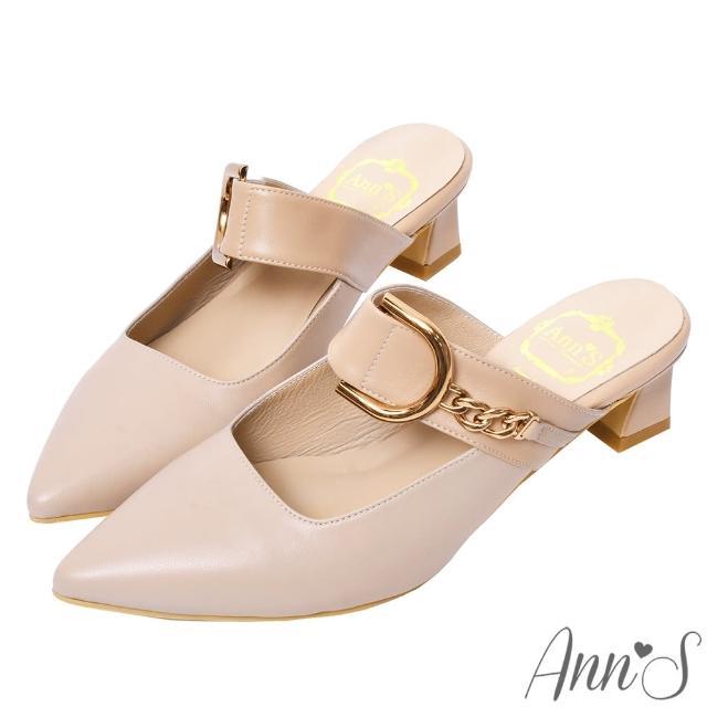 【Ann'S】小羊皮雙配色彎月金扣穆勒粗跟尖頭鞋4.5cm-版型偏小(杏棕)