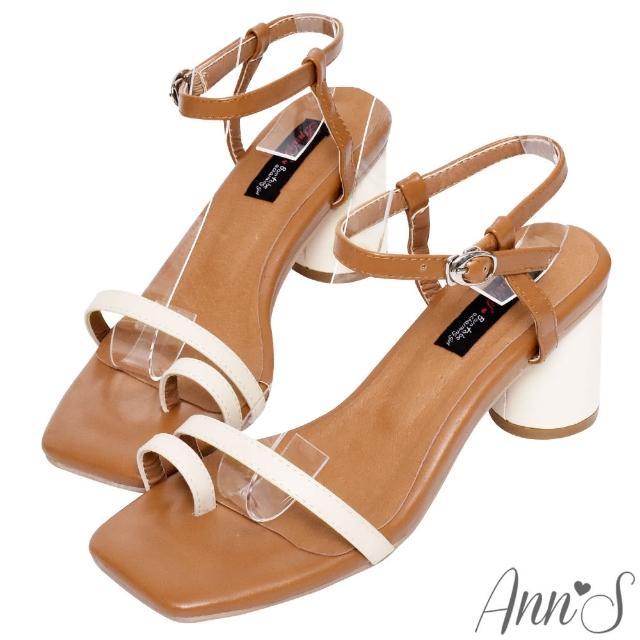 【Ann'S】微時髦-撞色套指方頭粗跟涼鞋6cm(米棕)