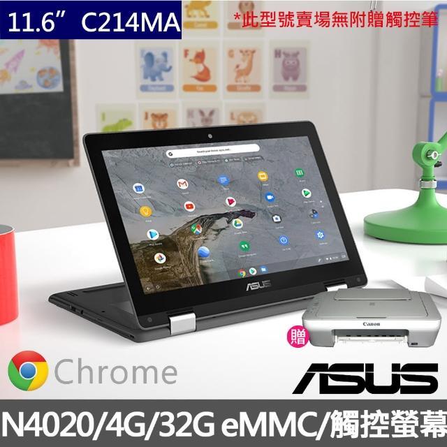 【ASUS獨家彩色印表機組】C214MA 11.6吋翻轉觸控筆電(N4020/4G/32G/Chrome 作業系統)