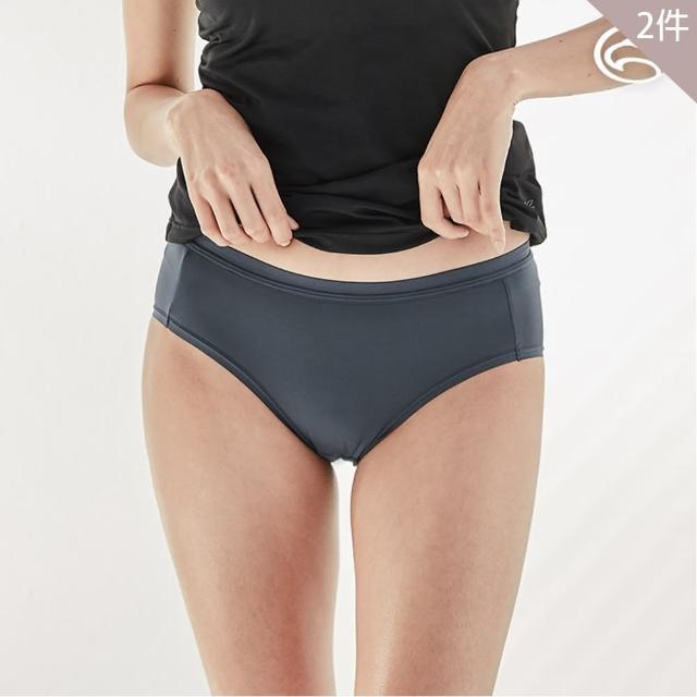 【ADISI】ADISI 女中腰棉感抑菌快乾三角內褲AUP2111150(天絲 氧化鋅 消臭)