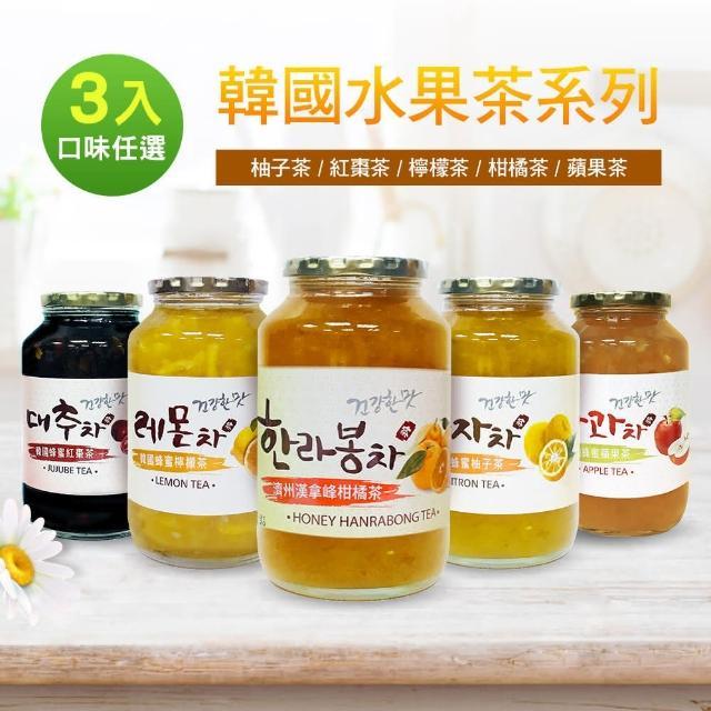 韓國傳統蜂蜜茶1kgx3(柚子茶/檸檬茶/紅棗茶/蘋果/柑橘)