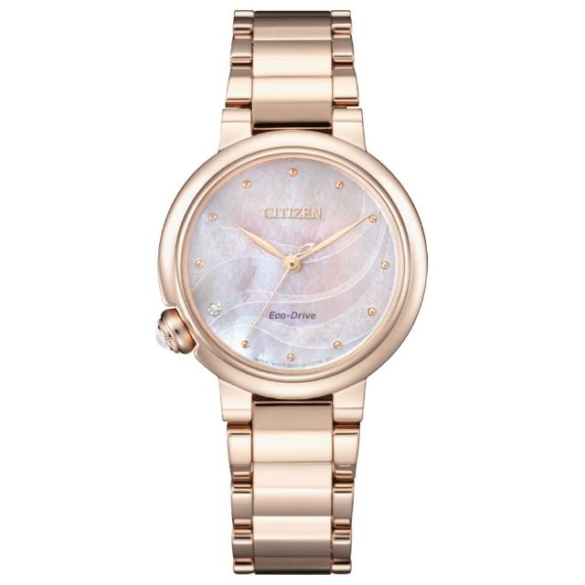 【CITIZEN 星辰】L女錶系列氣質銀河粉色星雲鑽石錶(EM0912-84Y)