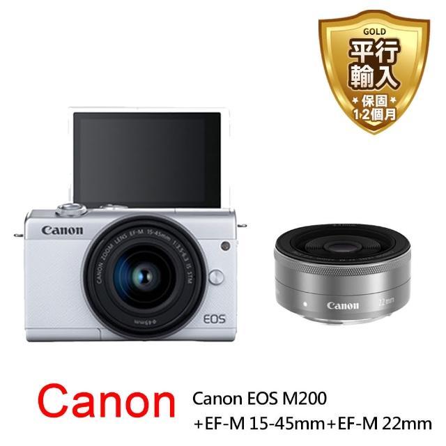 【Canon】EOS M200 EF15-45mm+EF22mm雙鏡組(平行輸入)