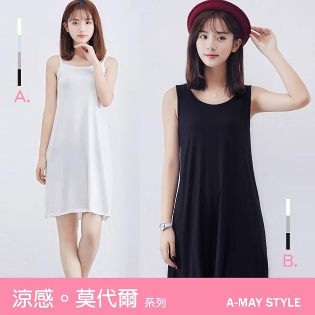 【Amay Style 艾美時尚】加大碼 女裝 居家服 睡衣 莫代爾親膚連身背心裙 洋裝(共2款.預購)