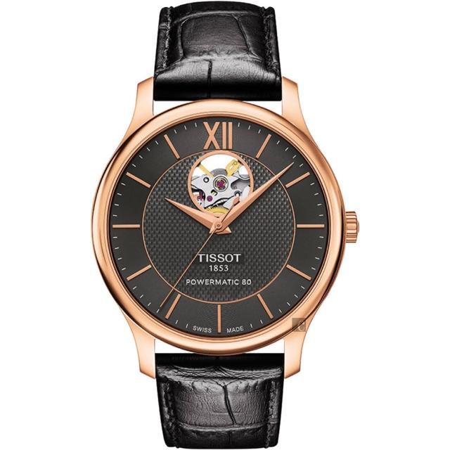 【TISSOT 天梭】天梭 Tradition 80小時動力鏤空機械腕錶-灰x玫瑰金框/40mm(T0639073606800)
