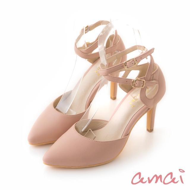 【amai】女神交叉繞踝尖頭高跟鞋(粉)