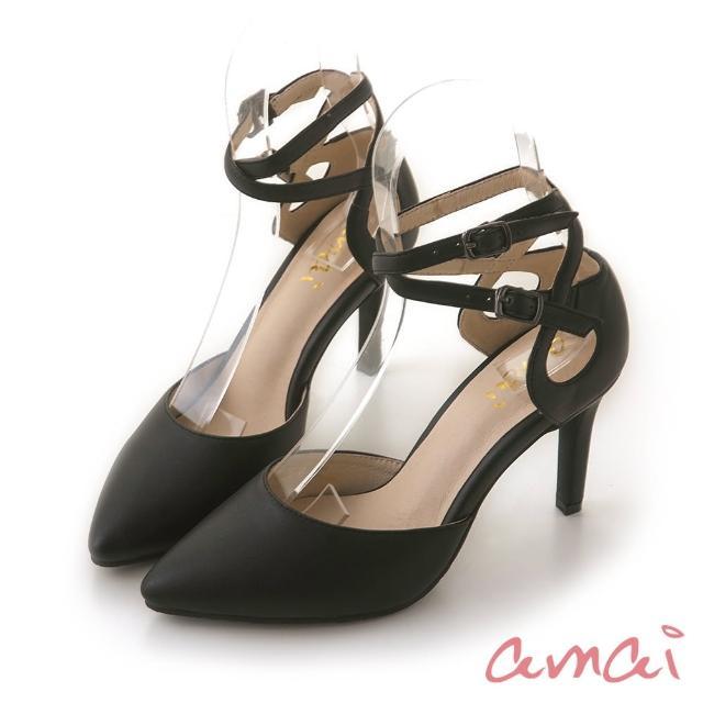 【amai】女神交叉繞踝尖頭高跟鞋(黑)