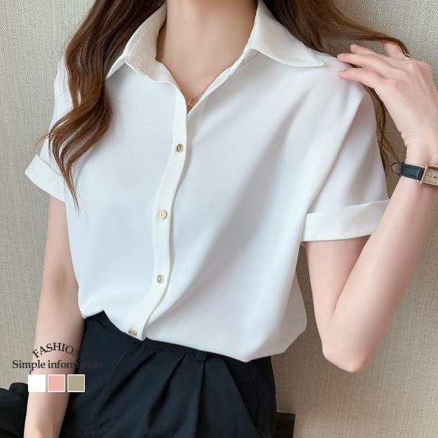 【Alishia】氣質純色緞面短袖襯衫 M-XL(現+預 白色 / 粉色 / 綠色)