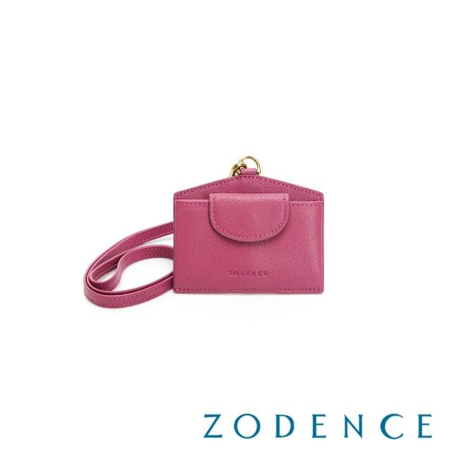 【ZODENCE 佐登司】DUTTI系列進口牛皮頸帶橫式證件套(粉紫)