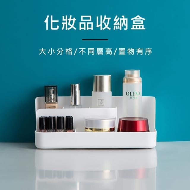 【豪麥源】化妝品收納盒(多格桌面置物盒 彩妝保養品整理盒 五格分隔盒)